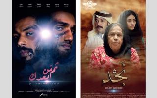 الصورة: 56 فيلماً تتنافس على «الصقر الإماراتي»