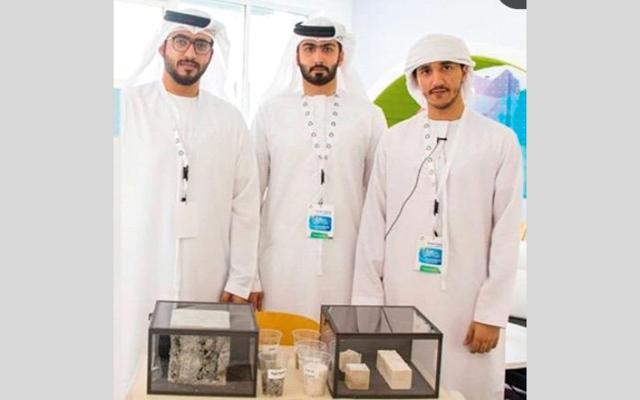 الصورة: 3 طلاب من «التقنية» يبتكرون خرسانة صديقة للبيئة