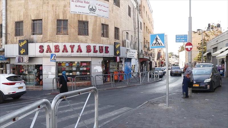 سوق شارع الزهراء في القدس سيطاله مشروع بلدية الاحتلال الجديد. من المصدر