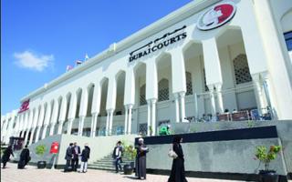 """الصورة: محاكم دبي تبدأ النظر في قضية """"روضة المعيني"""""""
