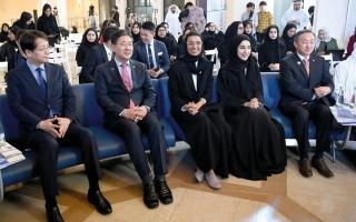 الصورة: «الثقافي الإماراتي الكوري».. 40 عاماً من التواصل الإنساني
