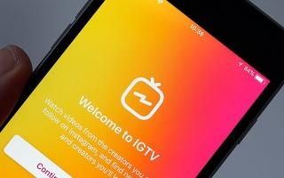 """الصورة: زر """"IGTV"""" يختفي بشكل مفاجئ من تطبيق إنستغرام"""