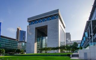 الصورة: مركز دبي المالي العالمي يكشف خطته الجديدة لمدخرات الموظفين في مكان العمل