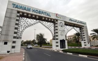 الصورة: «دبي الإسلامي» يتكفل بعلاج الإخوة الـ 3 مدى الحياة