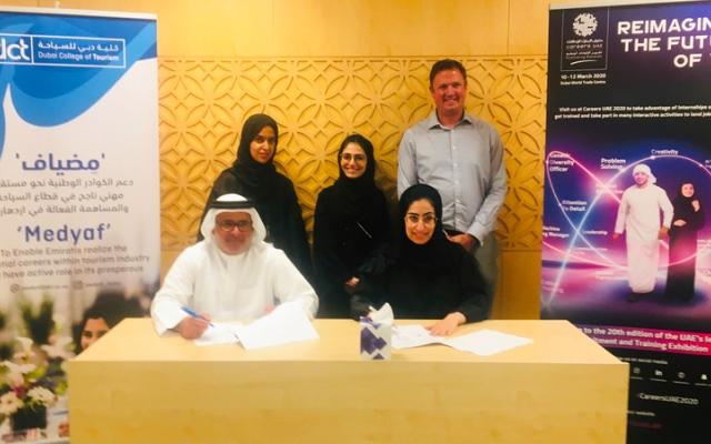 الصورة: «السياحة» و«دبي التجاري» يوقّعان اتفاقية لاستضافة «اليوم المفتوح»