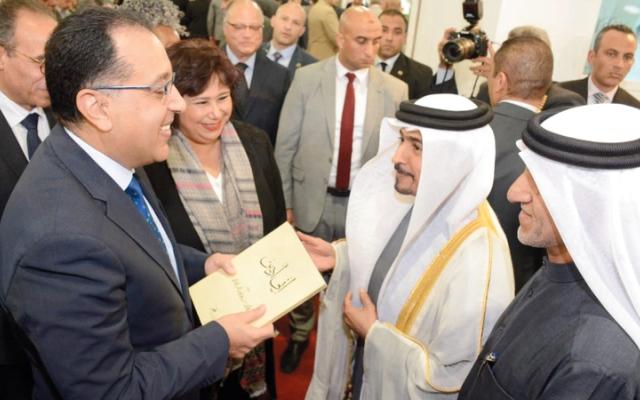 الصورة: رئيس الوزراء المصري: جهود حاكم الشارقة أثرت الحِراك الثقافي في المنطقة