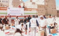الصورة: افتتاح أكبر مركز إنزال سمكي في الساحل الغربي باليمن بدعم إماراتي
