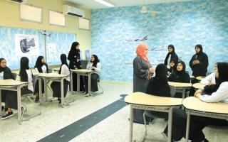 «التربية» تستحدث 5 أكاديميات متخصصة للطلبة المواطنين