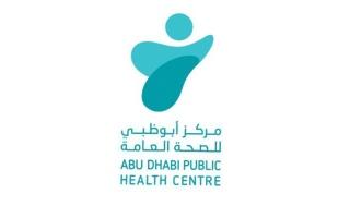 """الصورة: مركز أبوظبي للصحة العامة ينفي شائعات عن تسجيل حالة إصابة بـ""""كورونا الجديد"""""""