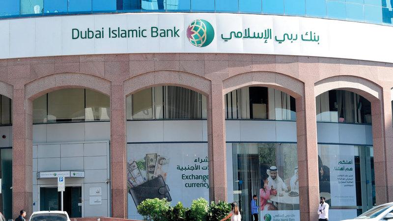 بنك دبي الإسلامي استجاب سريعاً لحالة المريضة. أرشيفية