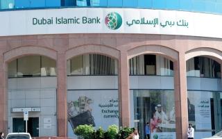 الصورة: بالفيديو.. «دبي الإسلامي» يتكفل بعلاج «نهال» مدى الحياة