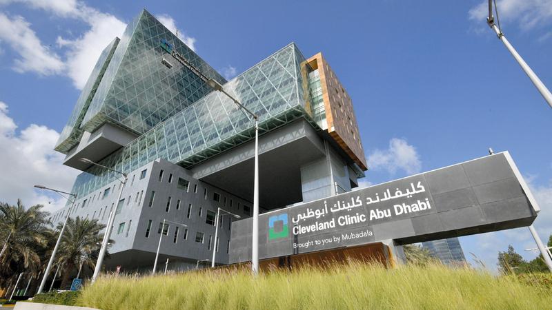 مستشفى كليفلاند أبوظبي. أرشيفية