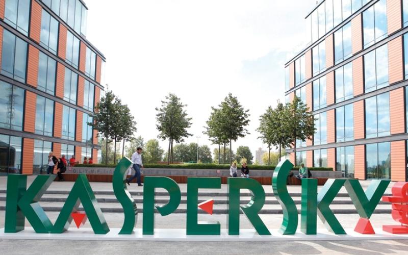 الصورة: «كاسبرسكي»: تمكين الشركات من تعقب أسرار التهديدات الرقمية