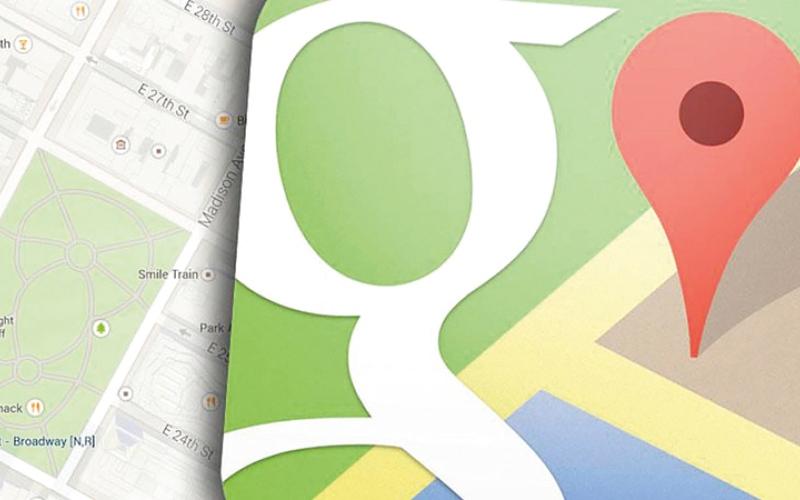 الصورة: استخدام الميزات الخفية في «خرائط غوغل»
