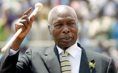 الصورة: كينيا تعد جنازة رسمية لتشييع رئيسها السابق دانيال أراب موي