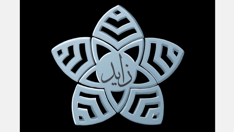 القلادة كتب عليها اسم «زايد» بالعربية لتبعث برسائل محبة. من المصدر