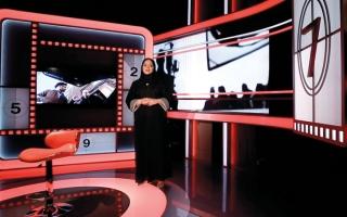 الصورة: «سينما 7» 25 دقيقة أسبوعياً لمحبي الفن السابع