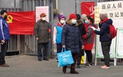 الصورة: هل يؤثر «كورونا» في الدور العالمي للصين