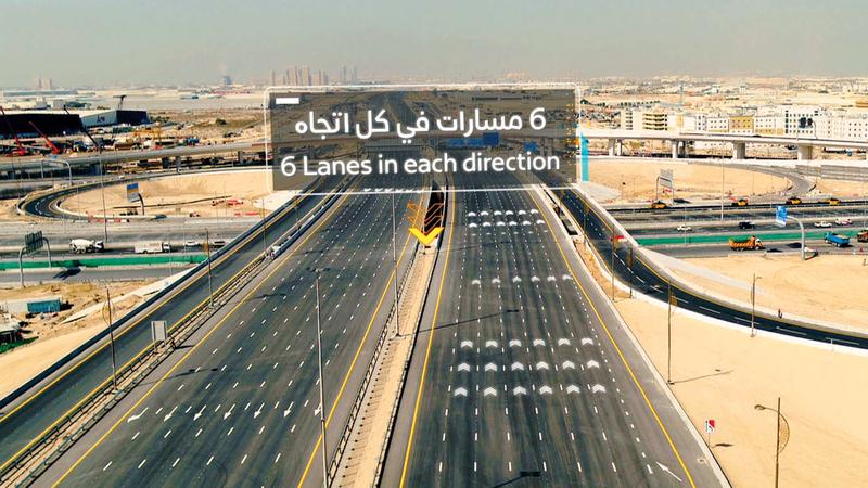توسعة شارع الشيخ محمد بن زايد بسعة 6 مسارات في كل اتجاه.   من المصدر