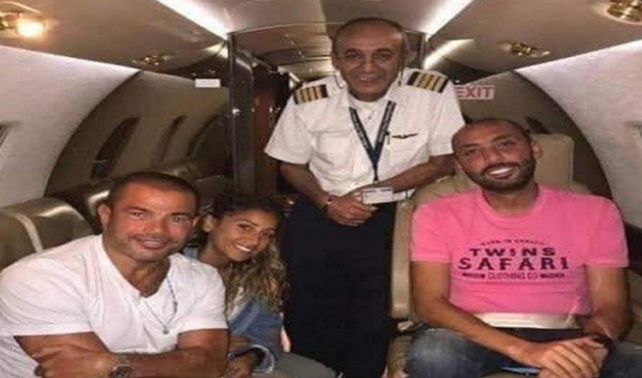 بعد أزمة محمد رمضان الطيار المفصول يظهر مع عمرو دياب ودينا الشربيني حياتنا مشاهير الإمارات اليوم