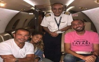 الصورة: بعد أزمة محمد رمضان.. الطيار المفصول يظهر مع عمرو دياب ودينا الشربيني