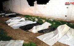 الصورة: العثور على مقبرة جماعية قرب دمشق تضم 70 جثة