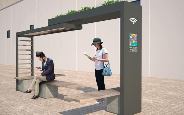 الصورة: «تواصل».. أفضل تصميم بـ «صُنع في القوز»
