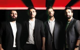 الصورة: 3 فرق موسيقية على مسرح المجمع الثقافي غداً