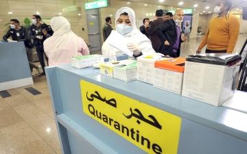 """الصورة: مصر: تحاليل الأجنبي المشتبه في إصابته بفيروس كورونا """"سلبية"""""""