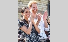 الصورة: انسحاب هاري وميغان من الحياة الملكية يبدأ رسمياً في 31 مارس