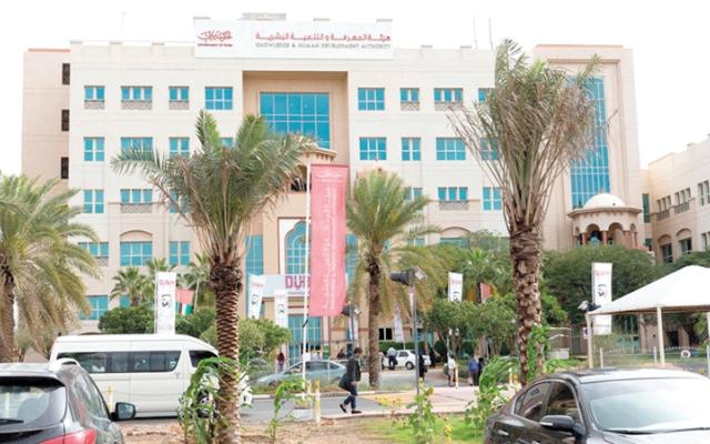 الصورة: 84 مدرسة خاصة جديدة في دبي خلال 10 سنوات