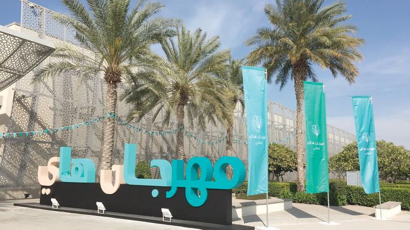 المهرجان يضم مبدعين من أكثر من 30 دولة. أرشيفية