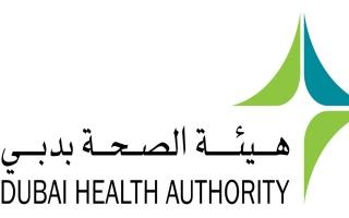 """الصورة: """"صحة دبي"""" تحدد ساعات العمل بمنشآتها الصحية خلال رمضان"""