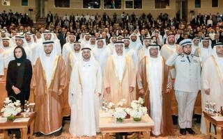 الصورة: حامد بن زايد يكرّم الفائزين بـ «جائزة الشيخ خليفة للامتياز»