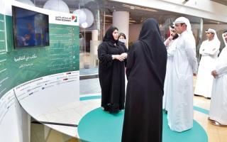 الصورة: إطلاق تقرير تنافسية المستقبل لتوعية القطاعين الحكومي والخاص
