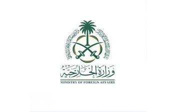 الصورة: السعودية: تعليق الدخول إلى المملكة لأغراض العمرة مؤقتاً