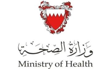 """الصورة: """"الصحة البحرينية"""": ارتفاع عدد الإصابات بفيروس كورونا إلى 33"""