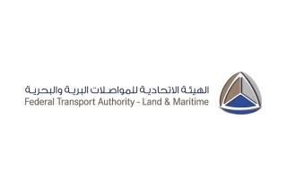 """الصورة: الإمارات تعلق خدمات نقل الركاب """"الفيري"""" مع إيران"""