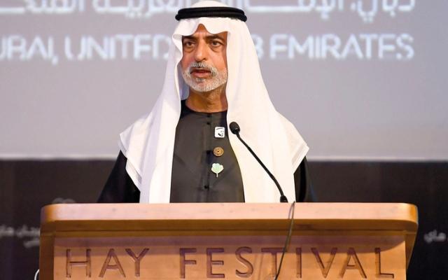 الصورة: نهيان بن مبارك: «إكسبو دبي 2020» رسالة سلام وتنمية للعالم