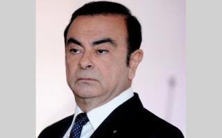 الصورة: اليابان توفد نائب وزير العدل إلى لبنان لبحث قضية غصن