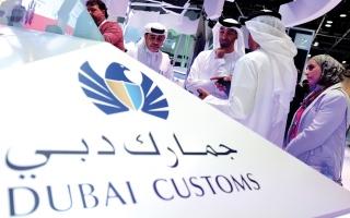 الصورة: «جمارك دبي» تعزّز حركة التجارة والشحن بـ «ناو»