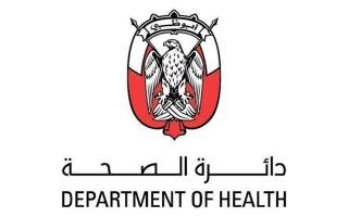 """الصورة: """"صحة أبوظبي"""" : استمرار تعليق العلاج في الخارج باستثناء الحالات المستعجلة والحرجة"""