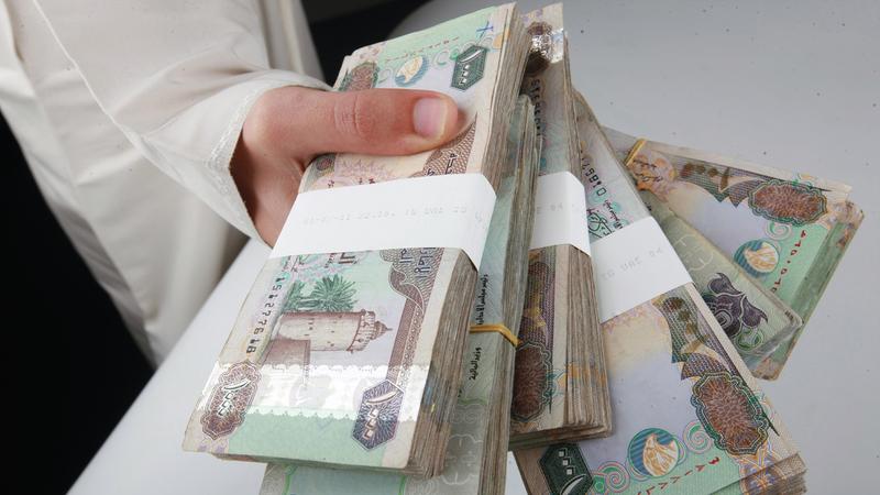 «المركزي» ألزم البنوك بتخصيص نسبة احتياطي إلزامية قدرها 14% من قيمة الودائع تحت الطلب.À أرشيفية