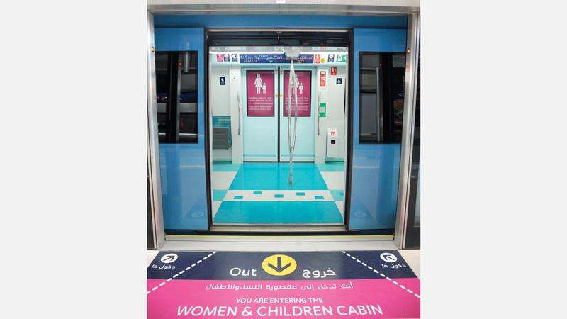 علامات أرضية تشير إلى عربة النساء والأطفال ومسارات الدخول والخروج. ■ من المصدر