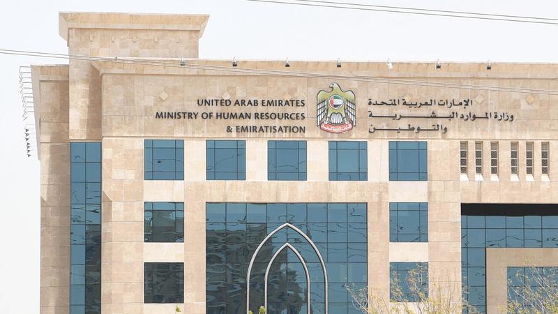 ارتفاع أعداد المواطنين والوافدين العاملين لدى منشآت القطاع الخاص في الدولة حتى نهاية العام الماضي.  الإمارات اليوم