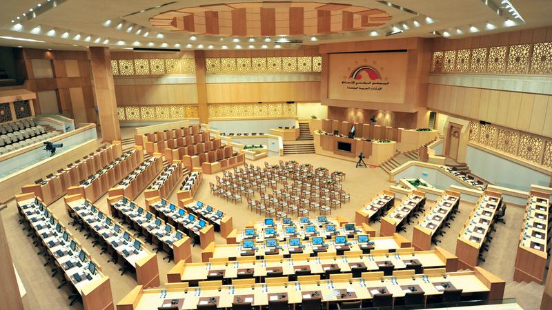 «الوطني» يعقد اليوم جلسته السادسة من دور انعقاده العادي الأول للفصل التشريعي السابع عشر. À من المصدر