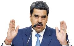 الصورة: رغم الأزمة الاقتصادية مادورو يشجّع النساء على الإنجاب