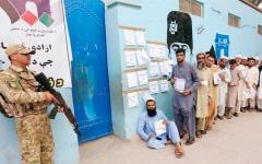 الصورة: الحكومة الأفغانية تعاني أزمة ثقة وانقسامات حادة