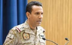 الصورة: «التحالف» يستهدف في الصليف مواقع تابعة لميليشيات الحوثي