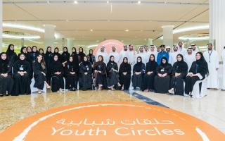 الصورة: «مطارات دبي» تنظم جلسة شبابية حول ريادة الإمارات في حماية البيئة